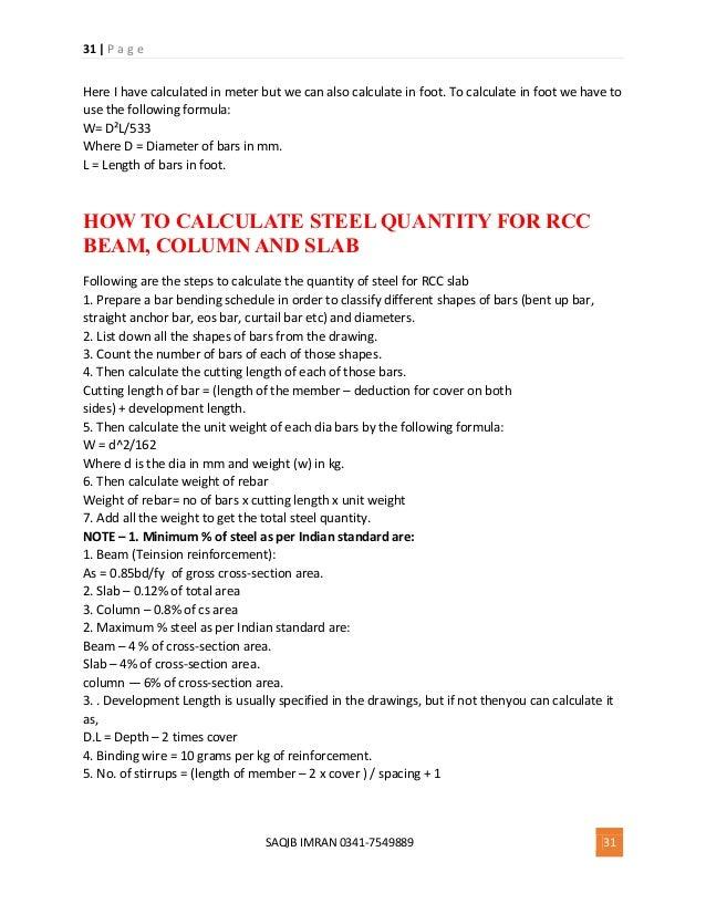 Quantity notes pdf