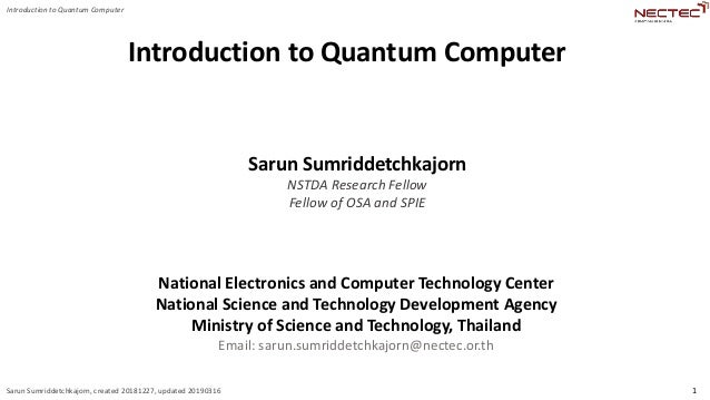 Introduction to Quantum Computer