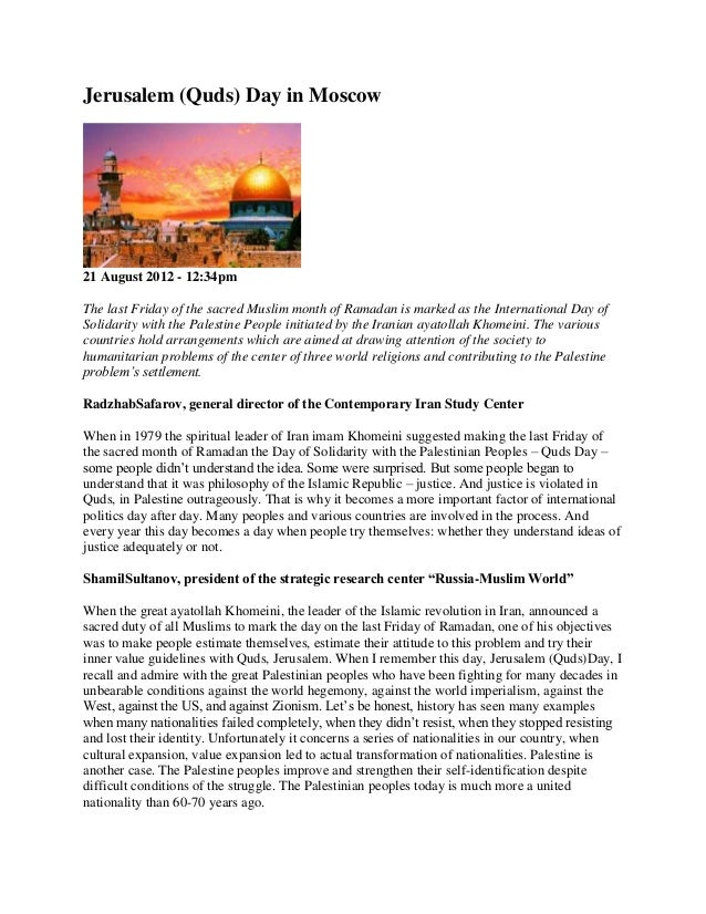 Jerusalem (Quds) Day in Moscow 21 August 2012 - 12:34pm The last Friday of the sacred Muslim month of Ramadan is marked as...