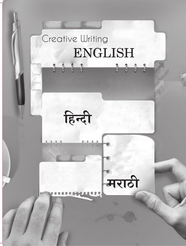 school for creative writing The 10 best creative writing programs evaluating degree programs is an inexact science even for disciplines with relatively objective criteria of measurement, like engineering, medicine, or business.