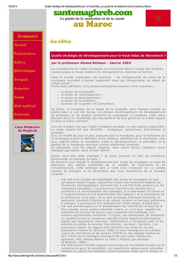1/3/2014  Quelle stratégie de développement pour le Haut-Atlas_Le guide de la médecine et de la santé au Maroc  Quelle str...
