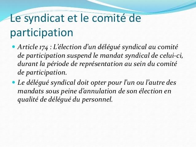 code de travail algerien pdf
