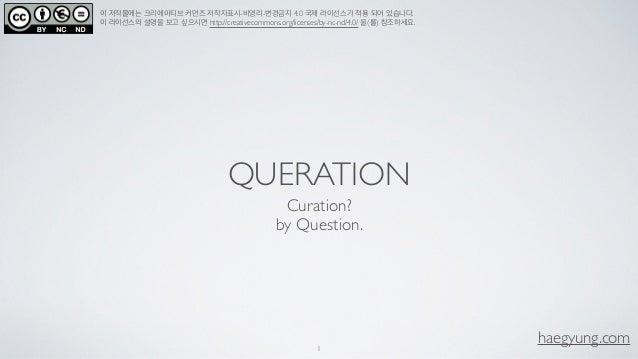 haegyung.com 이 저작물에는 크리에이티브 커먼즈 저작자표시-비영리-변경금지 4.0 국제 라이선스가 적용 되어 있습니다. 이 라이선스의 설명을 보고 싶으시면 http://creativecommons.org/lic...