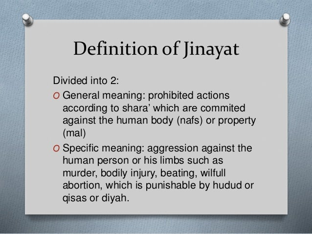 Parallel Concept of Tort in Shariah and its Scope Slide 3