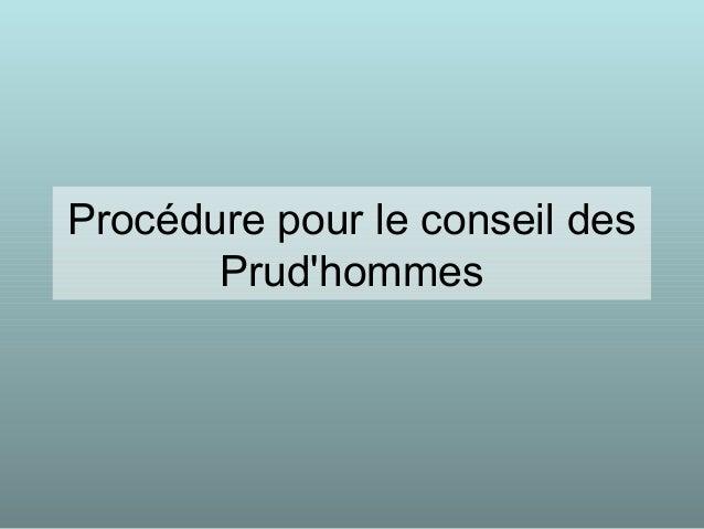 Procédure pour le conseil des Prud'hommes