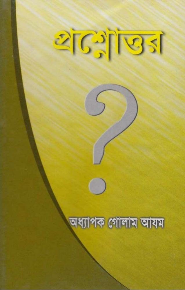www.amarboi.org