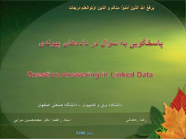 QALD Question Answering over Linked Data 2