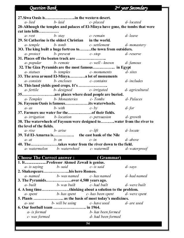 Question bank 2nd year 2nd term بنك الاسئلة للصف الثانى الثانوى ترم ثانى