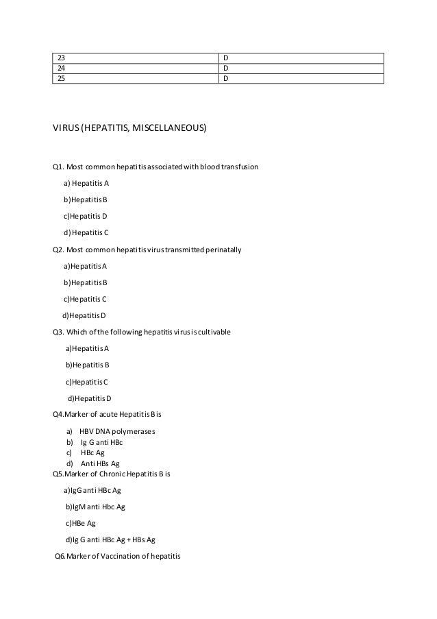 MCQ on protozaoa ,bacteria ,virus,immunology
