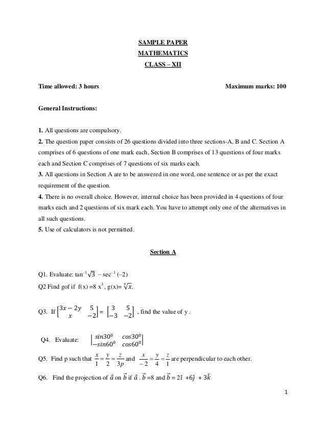 cbse sle paper mathematics class xii 2015