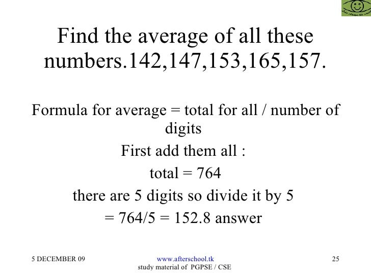 how to get the average of a set of numbers
