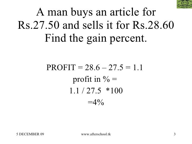 Formula to find profit and loss forex professional trader