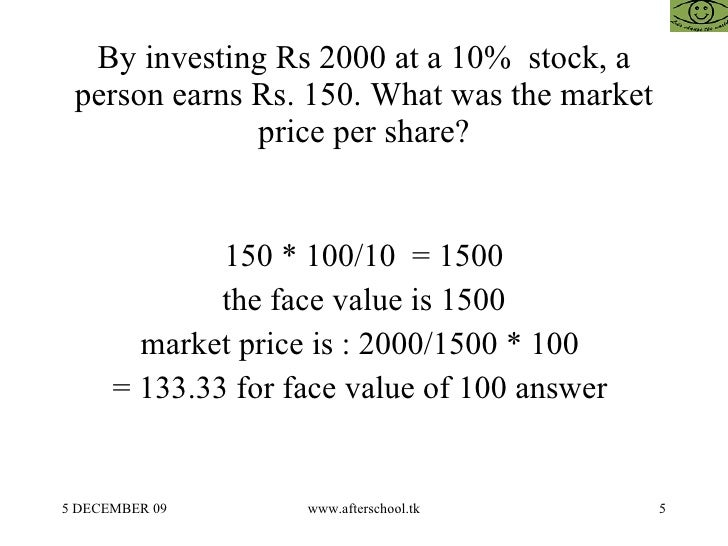 stocks questions