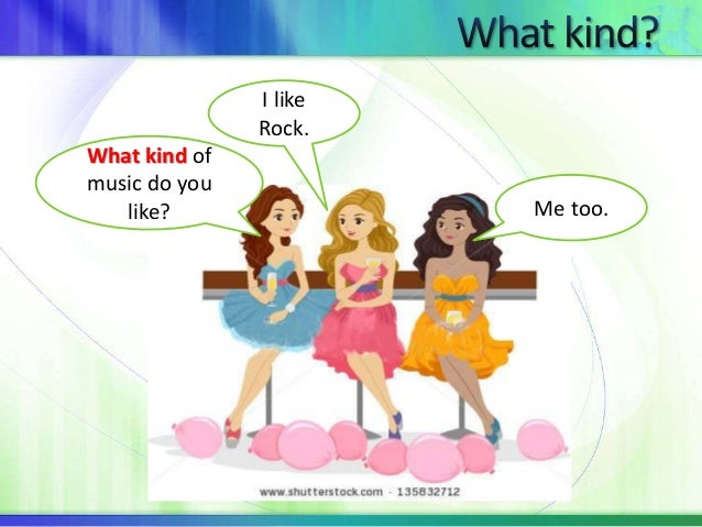 what kind of music do you like quiz