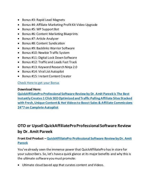 quickaffiliatepro professional software review by dr amit pareek
