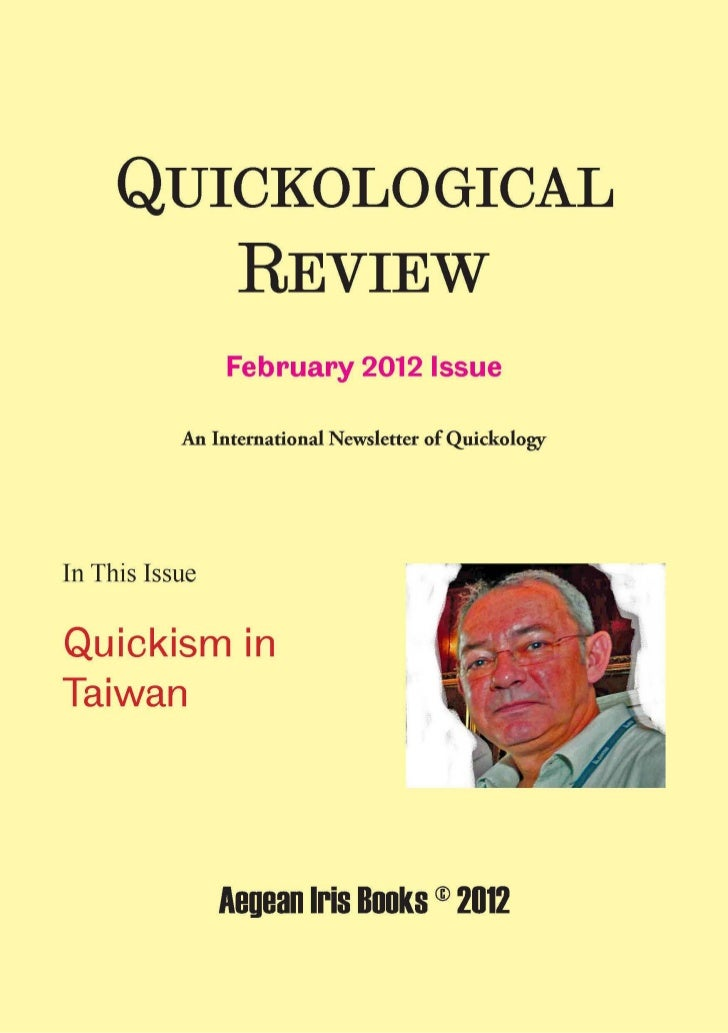 Quickological Review February 2012 Issue by Aegean Iris Books