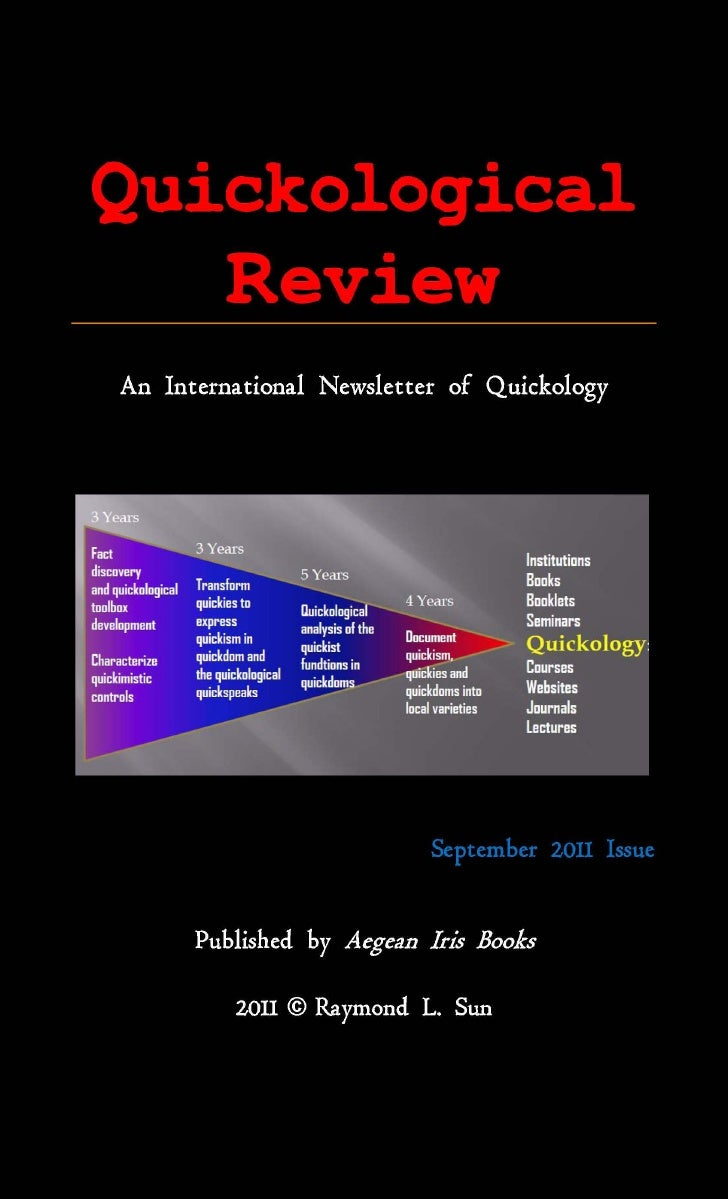 Quickological review september 2011 issue Aegean Iris Books