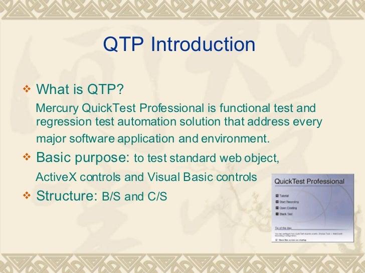 QTP - Introduction