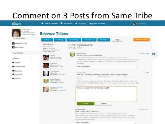 See What Happens With 3 Comments  – Now You Wait For New Invite!