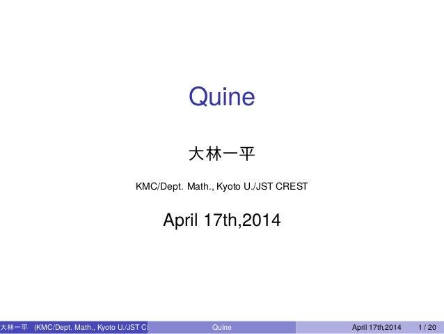 Quine 大林一平 KMC/Dept. Math., Kyoto U./JST CREST April 17th,2014 大林一平 (KMC/Dept. Math., Kyoto U./JST CREST) Quine April 17...