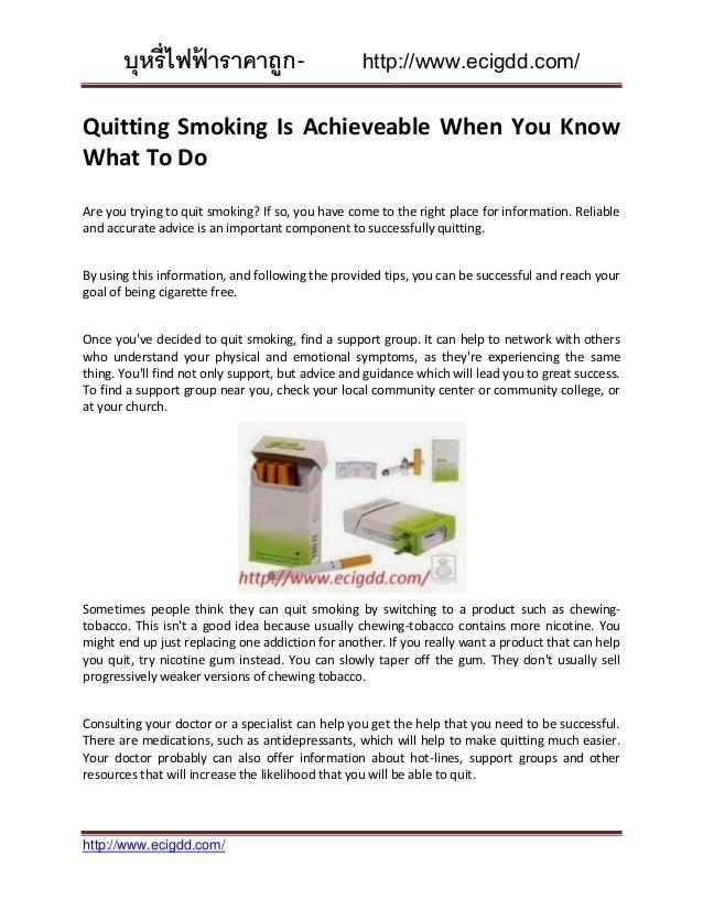 บุหรี่ไฟฟาราคาถูก ้  http://www.ecigdd.com/  Quitting Smoking Is Achieveable When You Know What To Do Are you trying to qu...