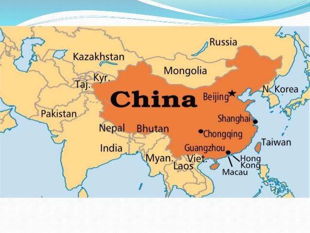 Quiz - Macau map quiz