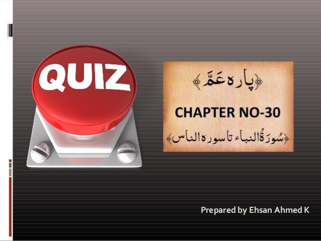 Prepared by Ehsan Ahmed K