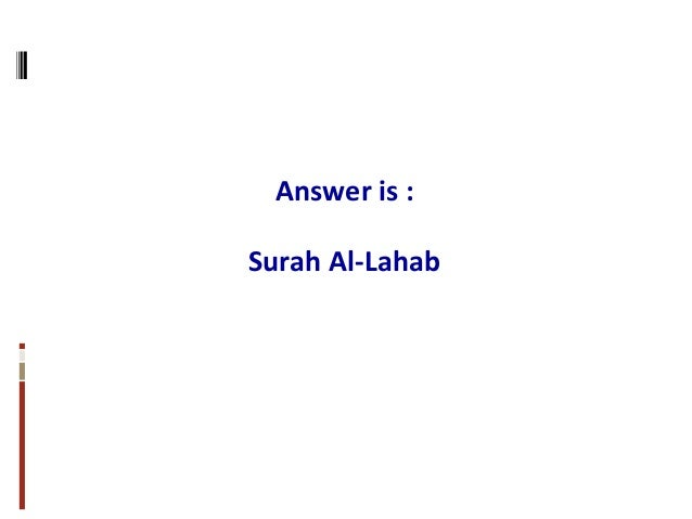 Answer is : Surah Al-Lahab