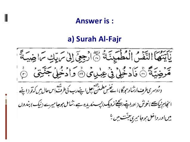 Answer is : a) Surah Al-Fajr