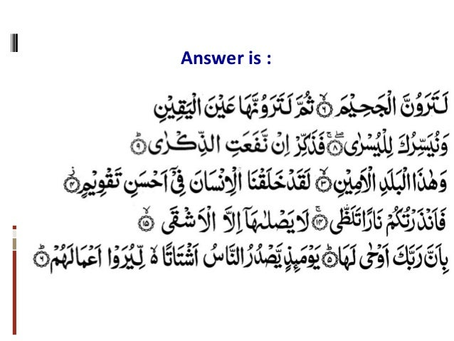 Answer is :