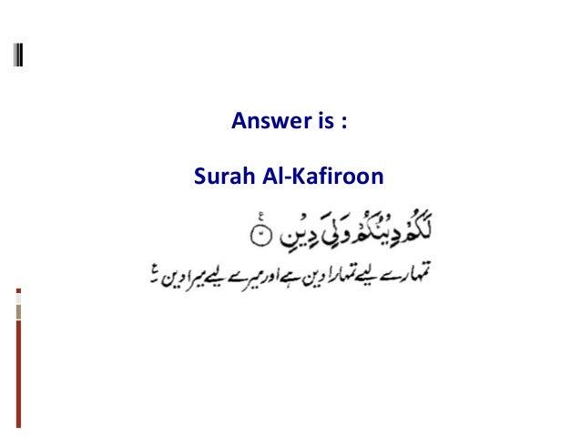 Answer is : Surah Al-Kafiroon