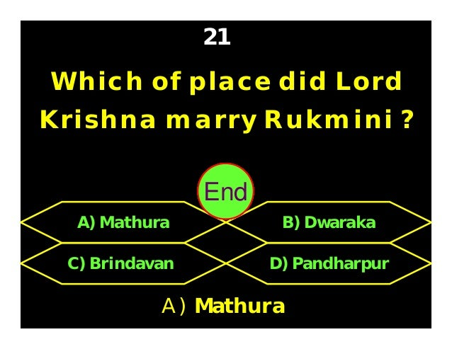 What is the parade in honor of Vishnu known as ? 23 C) Pemalru Turilama D) The parade in honor Of Lord Vishnu A)The festiv...