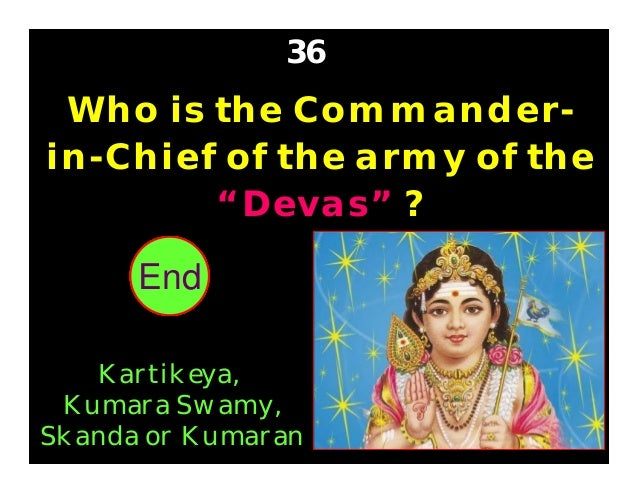 Who is considered as the son born of Lord Shiva and Lord Vishnu (in the form of Mohini) ? 40 30292827262524232221201918171...