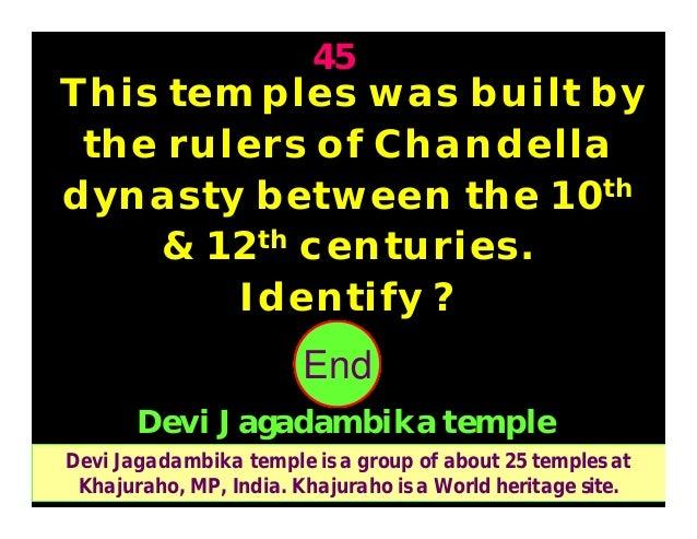Kartikeya with his consorts. Name them ? 48 Devasena & Valli 302928272625242322212019181716151413121110987654321End