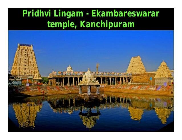 Who is Lyricist of this song ? 302928272625242322212019181716151413121110987654321End Kancherla Gopanna Alias Ramadasu