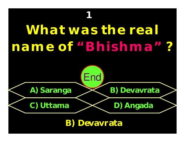 What was the name of Rama's bow ? 2 C) Kodanda D) Brahmastra A) Vijaya B) Pinaka C) Kodanda 302928272625242322212019181716...