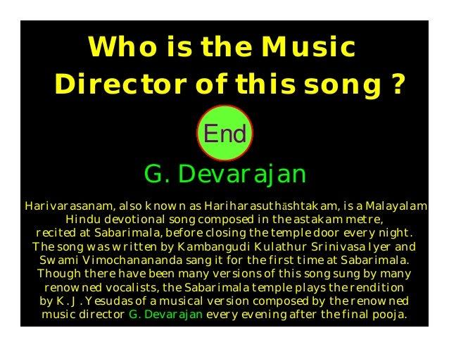 "Identify the role of Sri. Akkineni Nageswara Rao in the film ""Sri Ramadasu""? 302928272625242322212019181716151413121110987..."