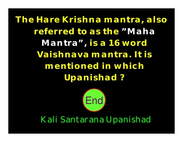What was the capital of Indra's kingdom ? 1 Amaravati 302928272625242322212019181716151413121110987654321End