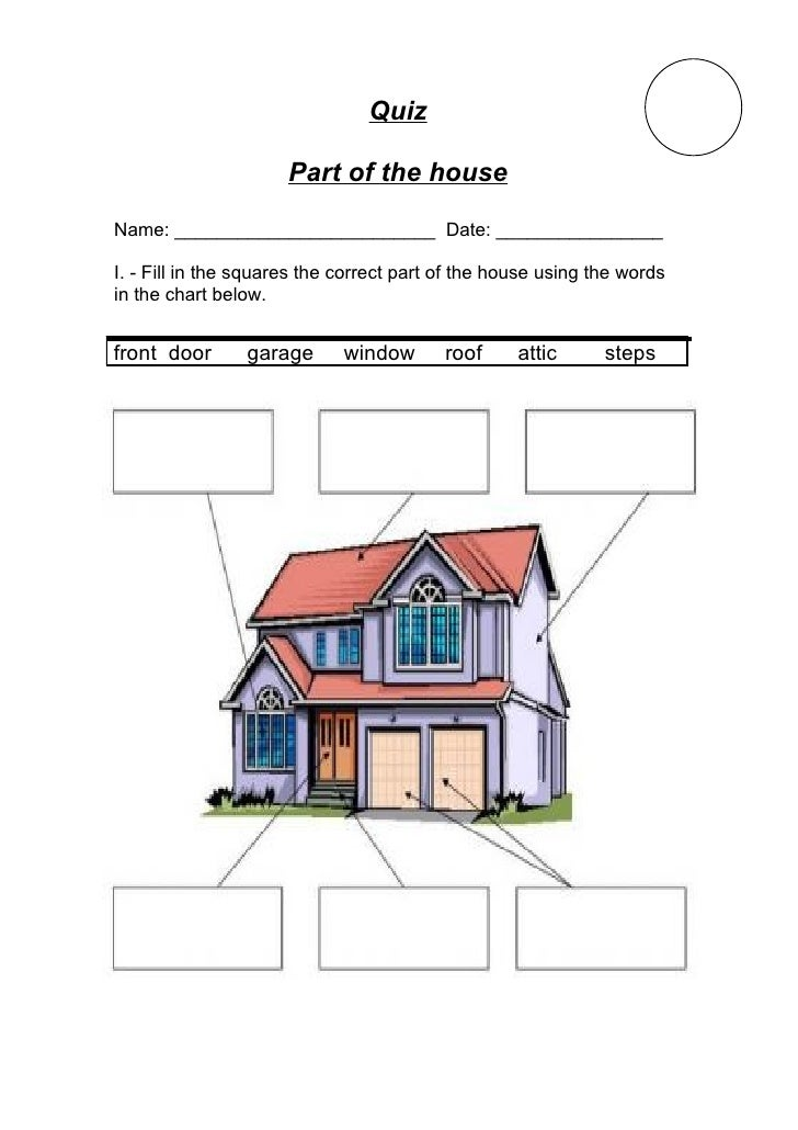 Quiz Parts Of The House I