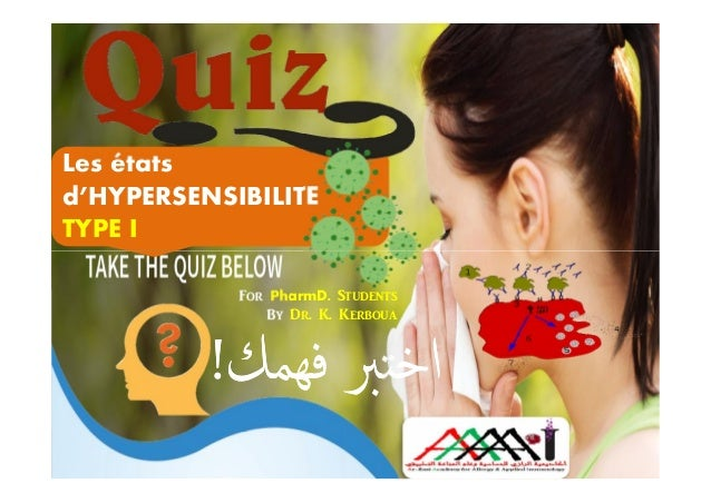 Les états d'HYPERSENSIBILITÉ TYPE I For PharmD. Students By Dr. K. Kerboua ‫ﻓﻬﻤﻚ‬ ‫ﱪ‬ ‫اﺧ‬‫ﻓﻬﻤﻚ‬ ‫ﱪ‬ ‫اﺧ‬!!