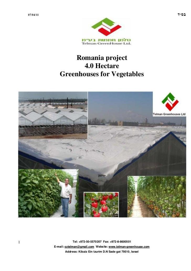 """07/04/11                                                                   בס""""ד                      Romania project    ..."""
