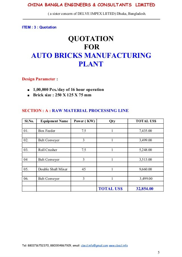 Quotationof Auto Bricks 100000Pcs Per Day