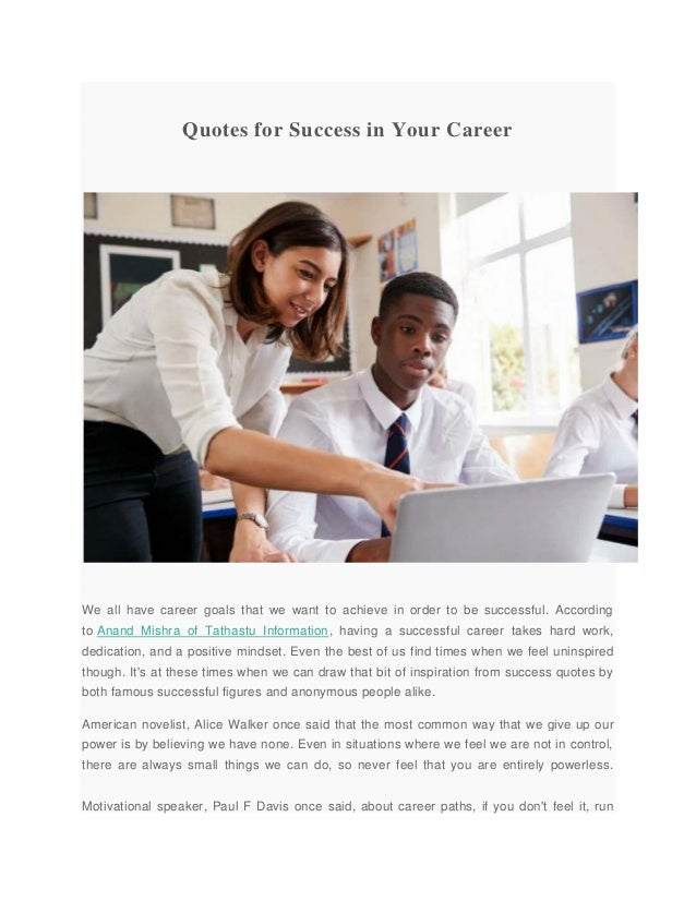 Quotes for success in your career