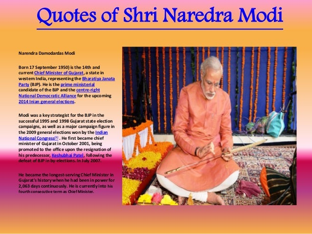 Quotes of shri narendra modi