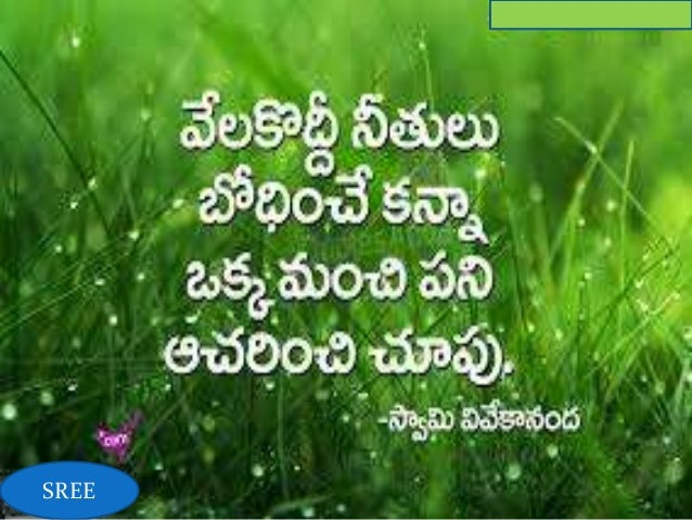 royalty family quotes images telugu love quotes