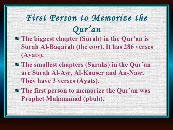 surah baqarah pdf in arabic