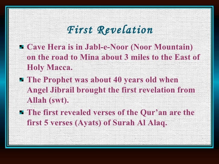 The Last Verse Of The Qur'an   Qur'anic Studies