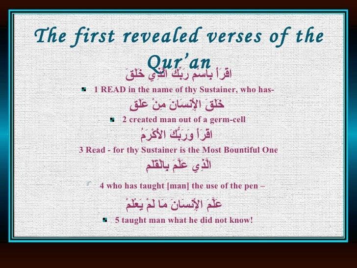 Last aayah and last Surah - Islamhelpline