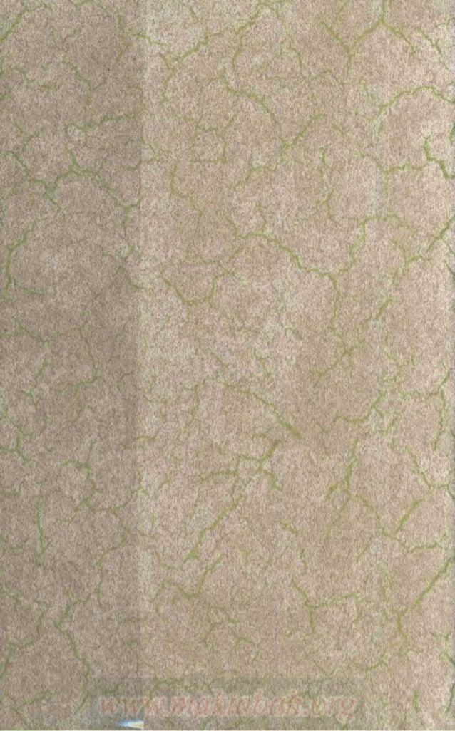 القرآن الكريم بخط النسخ طبعة ملونة ومجودة برواية حفص Slide 2