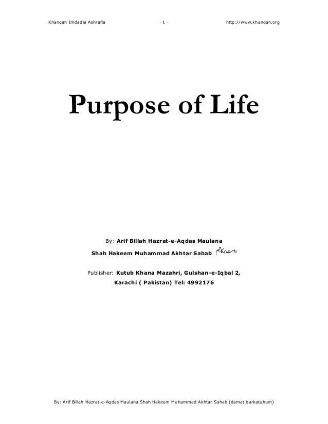 Khanqah Imdadia Ashrafia  -1-  http://www.khanqah.org  Purpose of Life  By: Arif Billah Hazrat-e-Aqdas Maulana Shah Hakeem...